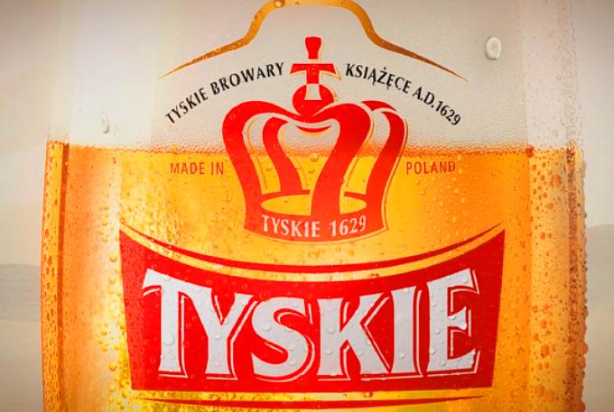 Tyskie – Piwo japońskie